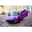 Purple Mclaren 720S  Kids Ride On Car 12 Volt