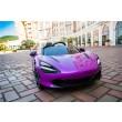 Purple Mclaren 720S  !12 Volt