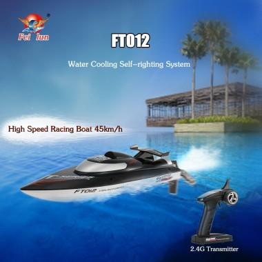 Pre- Order RC Boat FT012 45 KM/HR 7/12/18